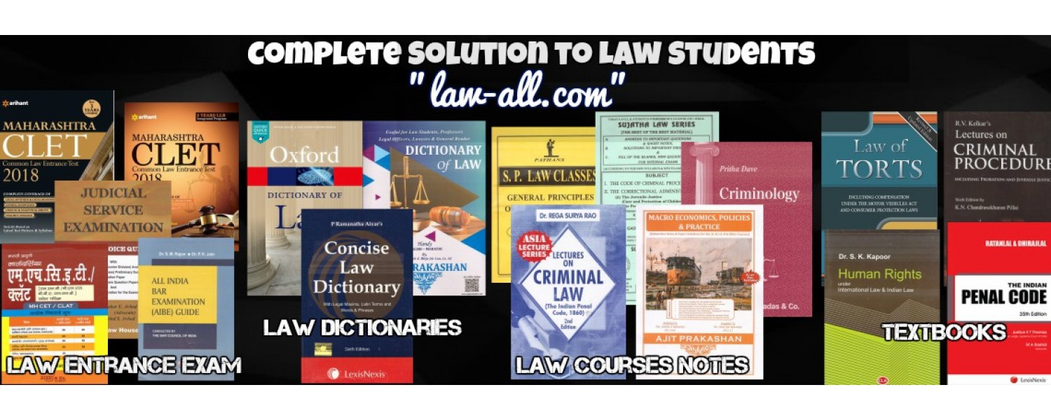 Books, Guides, Textbooks for Law Students