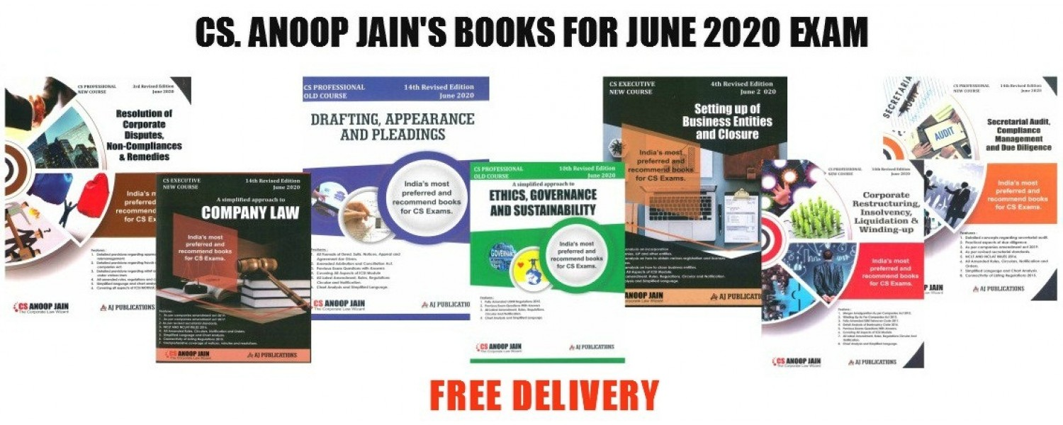 Anoop Jain's CS Books
