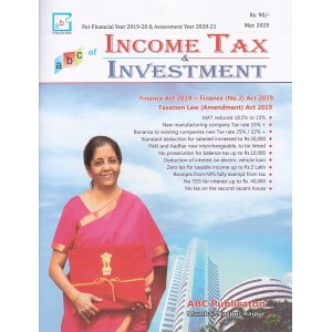 ABC Publication's ABC of Income Tax and Investment 2020 by CA. A. N. Agrawal