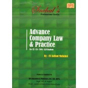 AM Education & Publisher's Advance Company Law & Practice for CS, CA, CWA & LL.B  for June  2018 Exam by CS. Aalhad Mahabal