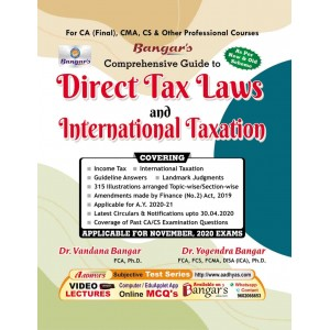 Yogendra Bangar's Direct Tax Laws and International Taxation for CA Final November 2020 Exam [New & Old Syllabus] by Aadhya Prakashan