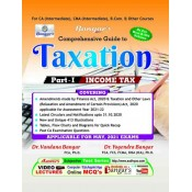 Yogendra Bangar's Comprehensive Guide to Taxation Part I: Income Tax for CA Inter & CMA Inter May 2021 Exams (New & Old Syllabus) by Aadhya Prakashan