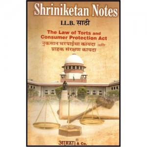 Shriniketan's Notes of Law of Torts & Consumer Protection Act For B.S.L & LL.B by Aarti & Company
