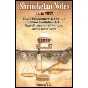 Shriniketan Notes of Civil Procedure Code & Indian Limitation Act by Aarati & Company