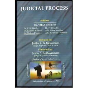 Judicial Process by Dr. Vijay Chitnis For LL.M , Aarti & Company