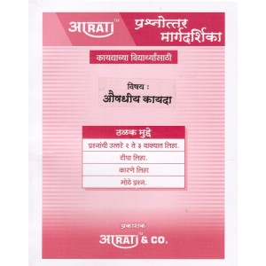 Aarti & Co.'s Law & Medicine [Marathi- Aushdhiy Kayda] for LL.B by M. V. Patil
