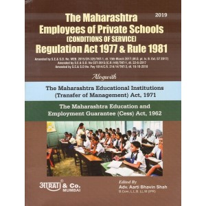 Aarti & Company's The Maharashtra Employees of Private Schools (Conditions of Service) Regulation Act 1977 & Rule 1981 by A. M. Shah & Adv. Aarti Bhavin Shah | MEPS Act