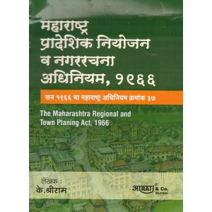 Aarti & Co's The Maharashtra Regional and Town Planning Act, 1966 [MRTP] in Marathi by K. Shreeram