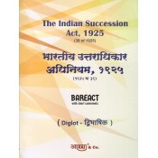 Aarti & Company's The Indian Succession Act, 1925 Bare Act (Diglot Edn. English-Marathi)