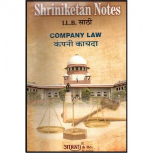 Shriniketan Notes of Company Law For B.S.L & LL.B by Aarati & Company