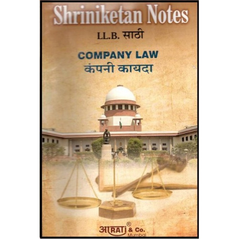 mba law notes Law notes online is a quarterly email newsletter that is sent to all college of law alumni for which we have valid email addresses you can read the most recent issue of law notes online below for past issues, please access our law notes online archive.