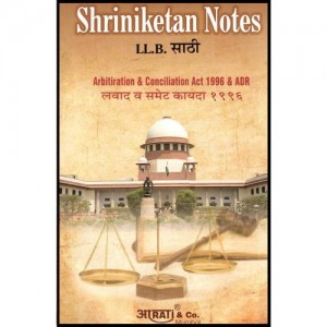 Shriniketan's Notes of Arbitration & Conciliation Act, 1996 & ADR For B.S.L & LL.B by Aarti & Company