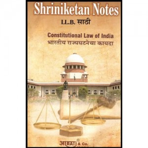 Shriniketan's Notes of Constitutional Law of India For B.S.L & LL.B by Aarti & Company