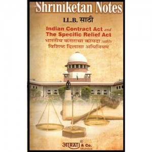 Shriniketan's  Notes Indian Contract Act & Specific Relief Act  For B.S.L & LL.B by Aarti & Company