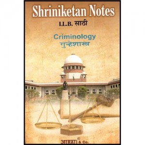 Shriniketan's Notes of Criminology For BSL & LL.B by Aarati & Company