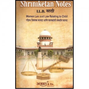 Shriniketan's Notes Women Law & Law Relating to Child [English- Marathi] For BSL & LL.B by Aarati & Company