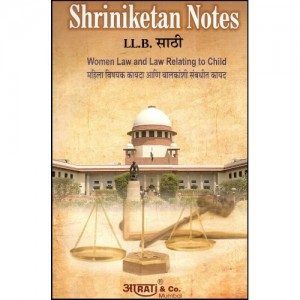 Shriniketan's Notes of Women Law & Law relating to Child [English-Marathi] For LL.B by Aarati & Company
