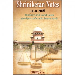 Shriniketan's Notes of Tenancy & Land Laws [English-Marathi] For LL.B by Aarati & Company