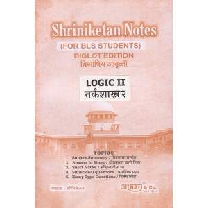 Shriniketan's Notes on Logic II For BLS Students [Diglot Edition] by Aarti & Company