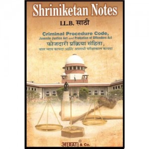 Shriniketan's Notes of Criminal Procedure Code For B.S.L & LL.B by Aarti & Company