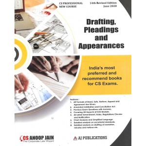 Anoop Jain's Drafting, Pleadings and Appearances for CS Professional June 2020 Exam [New Syllabus] | Aj Publication | Free Delivery