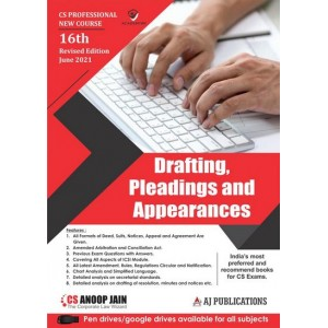 Anoop Jain's Drafting, Pleadings and Appearances for CS Professional June 2021 Exam [New Syllabus] by Aj Publication