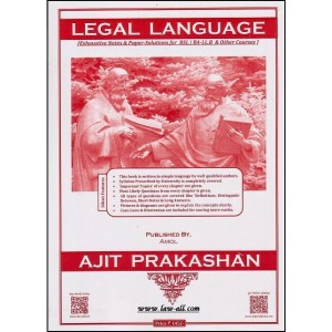 Ajit Prakashan's Legal Language for BSl & LLB by Adv. D. A. Sahastrabuddhe