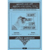 Ajit Prakashan's Law of Torts & Consumer Protection (Marathi) Notes For B.S.L & L.L.B by Adv. D.A. Sahastrabudhe