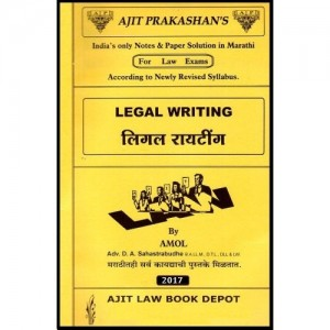 Ajit Prakashan's Legal Writing (Marathi) Notes for BSL by Adv. D.A. Sahastrabudhe