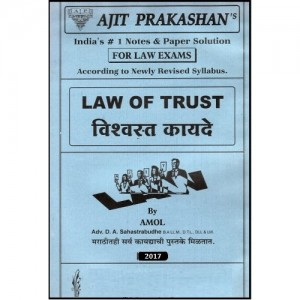 Ajit Prakashan's Law of Trust (Marathi) Notes For B.S.L & L.L.B by Adv. D.A. Sahastrabudhe