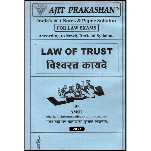 Ajit Prakashan's Law of Trust (Marathi) Notes For B.S.L & L.L.B by Adv.Adv. D.A. Sahastrabudhe