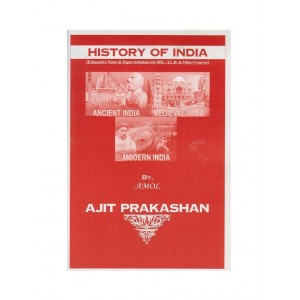 Ajit Prakashan's History of India Notes for BSL - I Sem - I