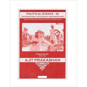 Ajit Prakashan's Political Science - III [International Relations & Organisations] Notes For BSL II Year