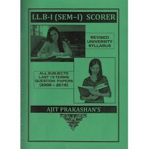 Ajit Prakashan's Scorer (QPS) for LL.B - I (Sem - I)  As per Revised Syllabus 2017-18