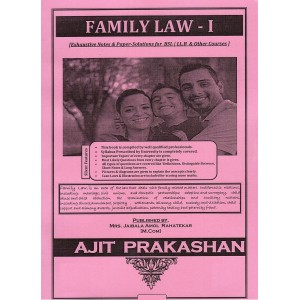Ajit Prakashan's Family Laws - I Notes For B.S.L & L.L.B