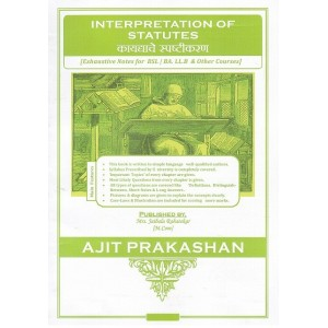 Ajit Prakashan's Notes on Interpretation of Statutes [IOS] For B.S.L & LL.B