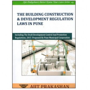 The Building Construction  & Development Regulation Laws in Pune| Municipal Corporation | Ajit Prakashan | AP151