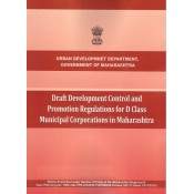 Ajit Prakashan's Draft Development Control and Promotion Regulations for D Class Municipal Corporations in Maharashtra