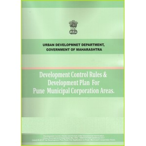 Ajit Prakashan's Development Control Rules & Development Plan For Pune Municipal Corporation Areas