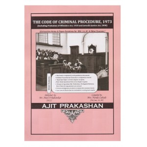 Ajit Prakashan's Code of Criminal Procedure Code (Cr. P. C) Notes in English for B.S.L & L.L.B by Mrs. Nanda Lahade