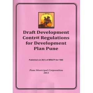 Ajit Prakashan's Development Control Regulations for Development Plan Pune