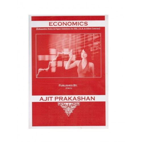 Ajit Prakashan's Economics for BSL & LL.B Students [English]