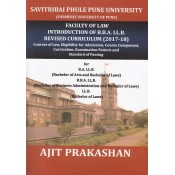 Ajit Prakashan's Guide to University of Pune (Savitribai Phule) Law Courses Syllabus 2018-19