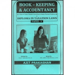 Ajit Prakashan's Book Keeping & Accountancy Notes for DTL Paper V by Adv. Sudhir J. Birje