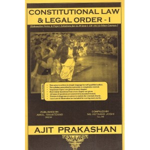 Ajit Prakashan's Notes on Constitutional Law & Legal Order - I Notes for LL.M - I Sem - I