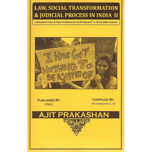 Ajit Prakashan's Law, Social Transformation & Judicial Process in India - II Notes for LL.M - I Sem - II by Adv. Sudhir J. Birje