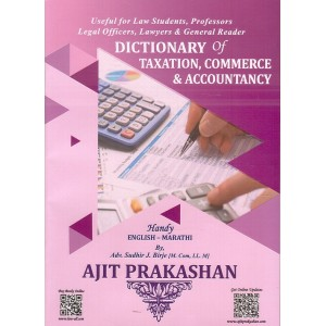 Ajit Prakashan's All-in-one Dictionary of Commerce, Taxation & Accountancy for DTL, B.Com