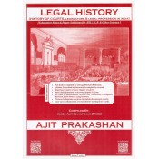 Ajit Prakashan's Legal History Notes For BSL, LL.B by Amol Ajit Rahatekar