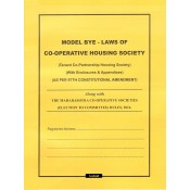 Ajit Prakashan's Model Bye Laws of Cooperative Housing Society including Election to Committee Rules 2014 [English]