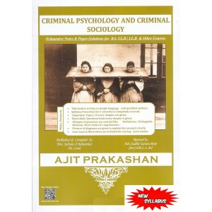 Ajit Prakashan's Criminal Psychology & Criminal Sociology for BA.LLB & LL.B [New Syllabus] by Adv. Sudhir J. Birje